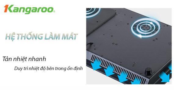 he-thong-lam-mat-kg443i